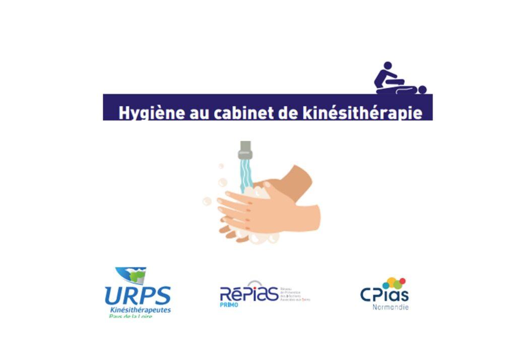 Fiches techniques Hygiène au cabinet de Kinésithérapie et Vaccination